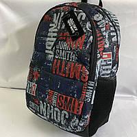 Рюкзак молодежный оптом, фото 1