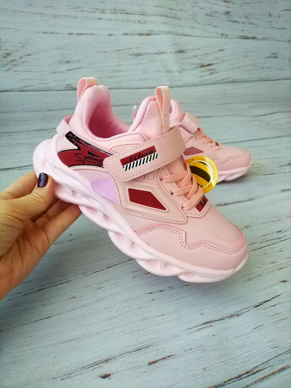Кроссовки для девочек Clibee