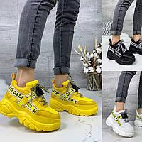 Кроссовки женские стильные на платформе