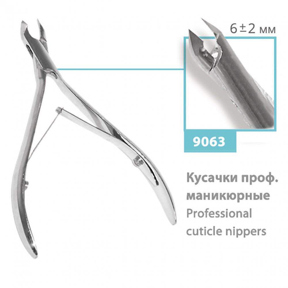 Кусачки профессиональные маникюрные SPL  9063