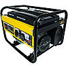 Генератор газ/бензин Кентавр КБГ283г, фото 2