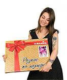 Подарочная Коробка для картин по номерам (КНО0000), фото 2