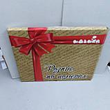 Подарочная Коробка для картин по номерам (КНО0000), фото 3