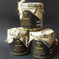 Семена конопли в меду для повышения иммунитета 100% Натуральный продукт