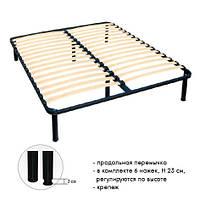 Каркас кровати с орто-основанием 2000х1600 XL (45 мм), тм ORTOLAND