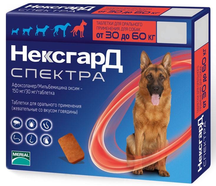 Таблетки Boehringer Ingelheim NexGard Spectra против паразитов для собак XL (30-60 кг) (1 таблетка)