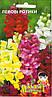 Семена цветов Львиные ротики 0.5г (Малахiт Подiлля)