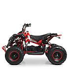 Электрический квадроцикл Profi HB-EATV1000Q-3ST(MP3) V2 красный, фото 4