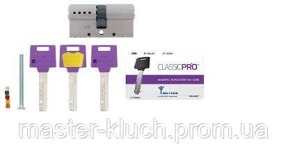 Цилиндровый механизм  MUL-T-LOCK ClassicPRO 100