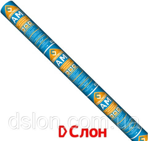 Мембрана ветро-влагозащитная Cпанлайт АМ