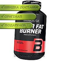 Жиросжигатель BioTech Super Fat Burner 120 капсул