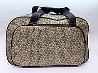 Маленькая женская дорожная сумка-саквояж ручная кладь из текстиля