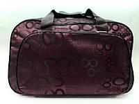 Маленькая дорожная женская текстильная сумка-саквояж ручная кладь