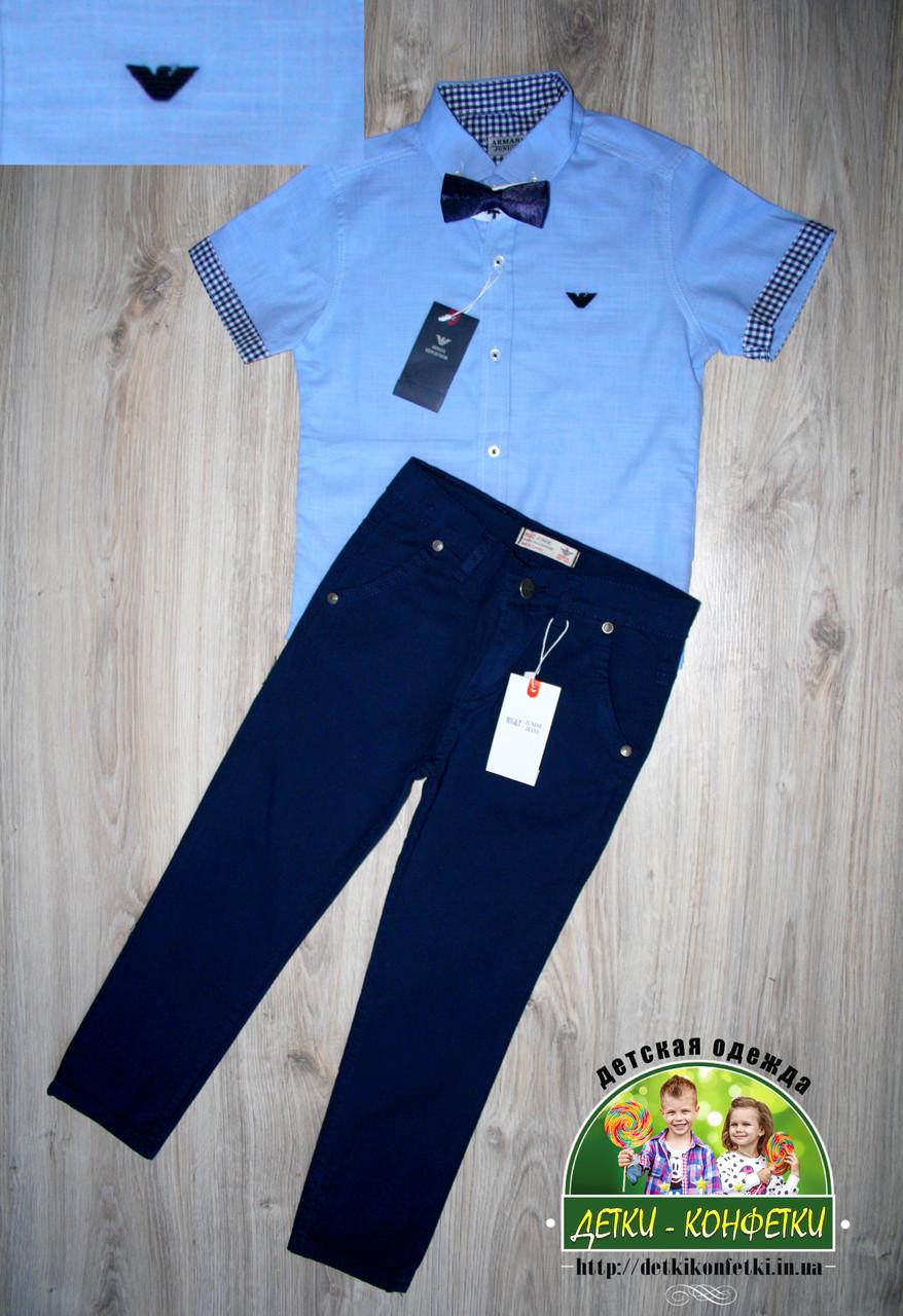 Комплект Armani для мальчика 3-4 года: голубая рубашка и синие брюки