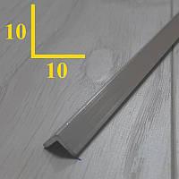 Алюминиевый уголок равносторонний 10х10 мм длина 3,0м, 1,7мм Без покрытия