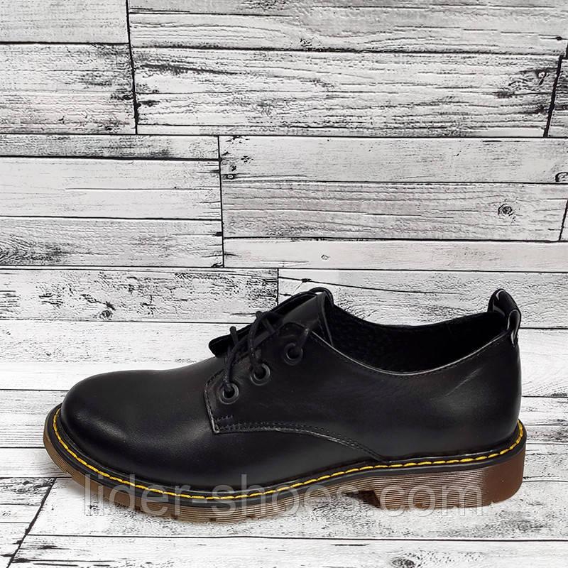 Туфлі жіночі на низькому каблуці