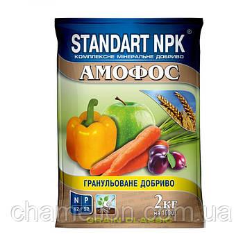 Аммофос 2 кг