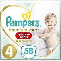 Подгузники-трусики Pampers Premium Care Pants Maxi 4 (9-15 кг) 58 шт