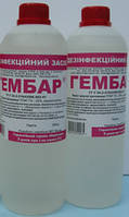 Дезинфицирующее средство «ГЕМБАР»25% 1л