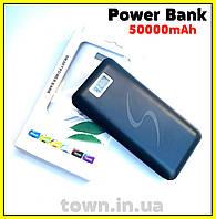 Power Bank Smart 50000 mah Повербанк, фото 1