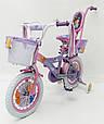 """Дитячий Велосипед 14"""" ICE FROZEN(Крижане серце, Єльза), фото 4"""