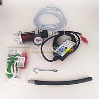 Дымогенератор ГД-01 (для автодиагностики)