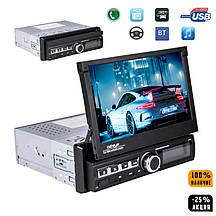 Автомагнитола 1DIN 7110S с выдвижным сенсорным экраном 7 дюймов, магнитола в авто, магнітола 1дін, магнітофон