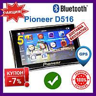 """Автомобильный GPS навигатор 5"""" Pioneer D516 8Gb FM трансмиттер. GPS-навигаторы автомобильные Навигаторы пионер"""