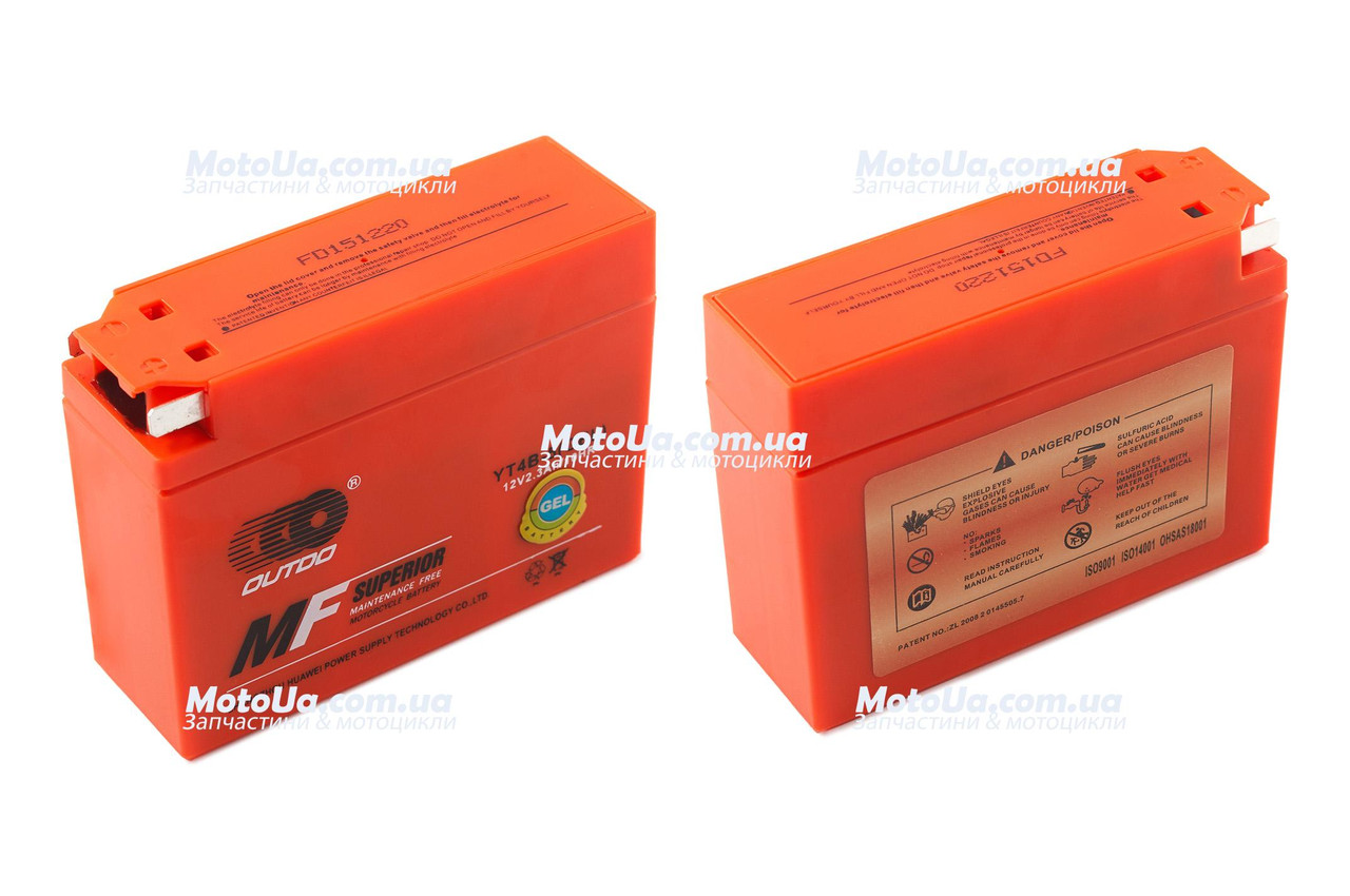 Аккумулятор 2,3A 12V YAMAHA/SUZUKI (GT4B-5) OUTDO 113x39x89
