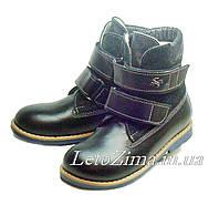 Ортопедические ботинки демисезонные р. 27-36