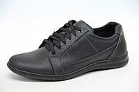 Мужские кожаные туфли Matador 5730 КР