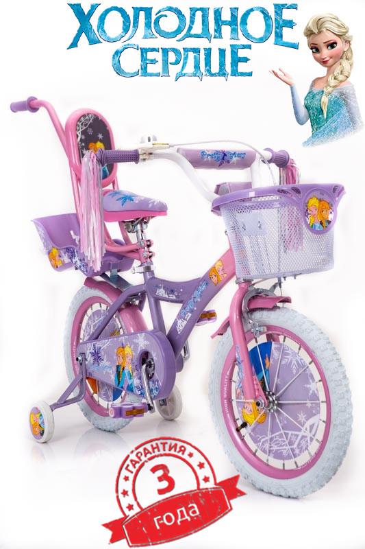 """Дитячий Велосипед 16"""" ICE FROZEN(Холодне Серце, Єльза)"""