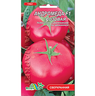 Томат Андромеда F1 розовая сверхранний, семена 0.1г