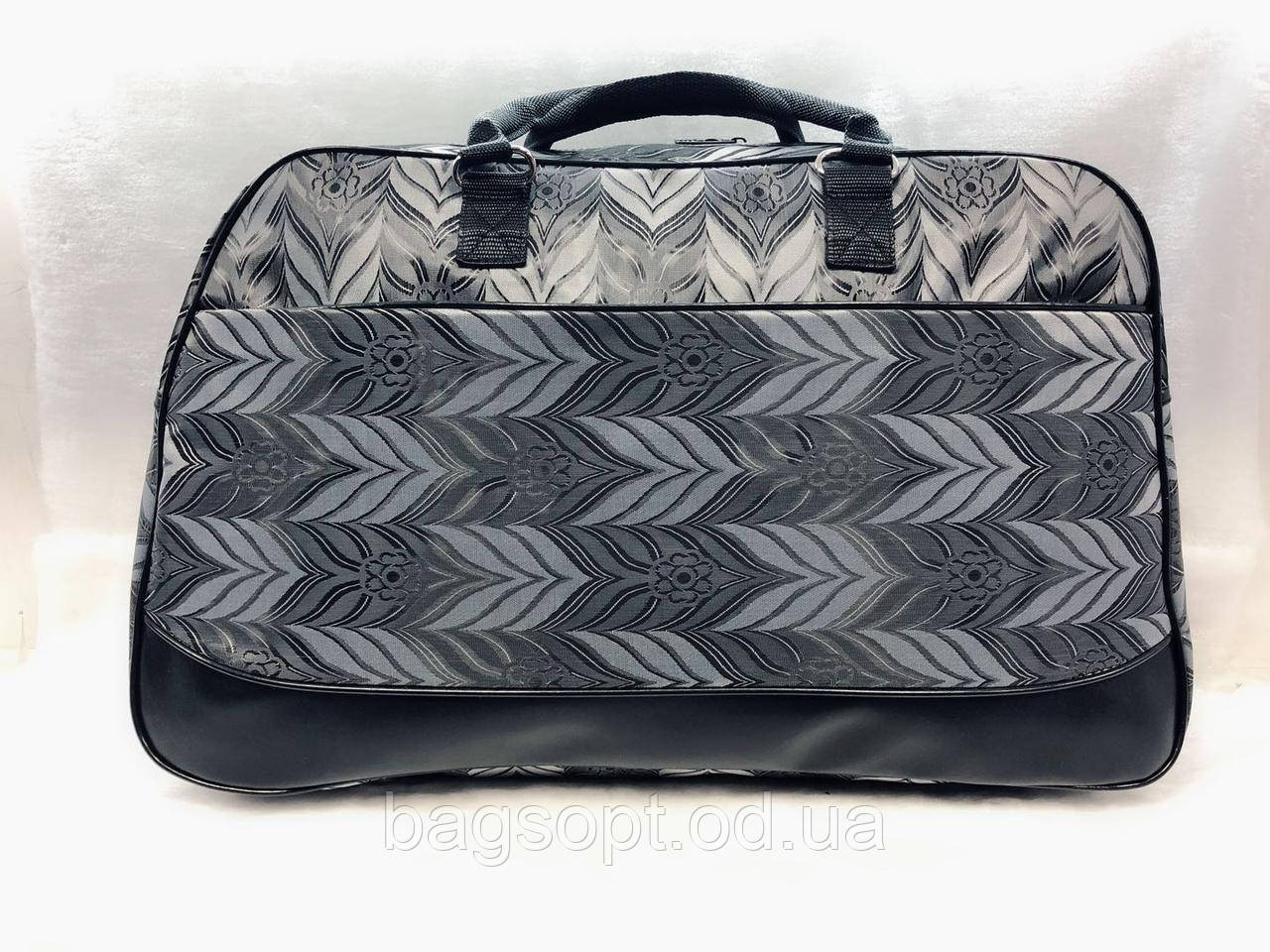 Текстильная дорожная женская сумка-саквояж серая для путешествий