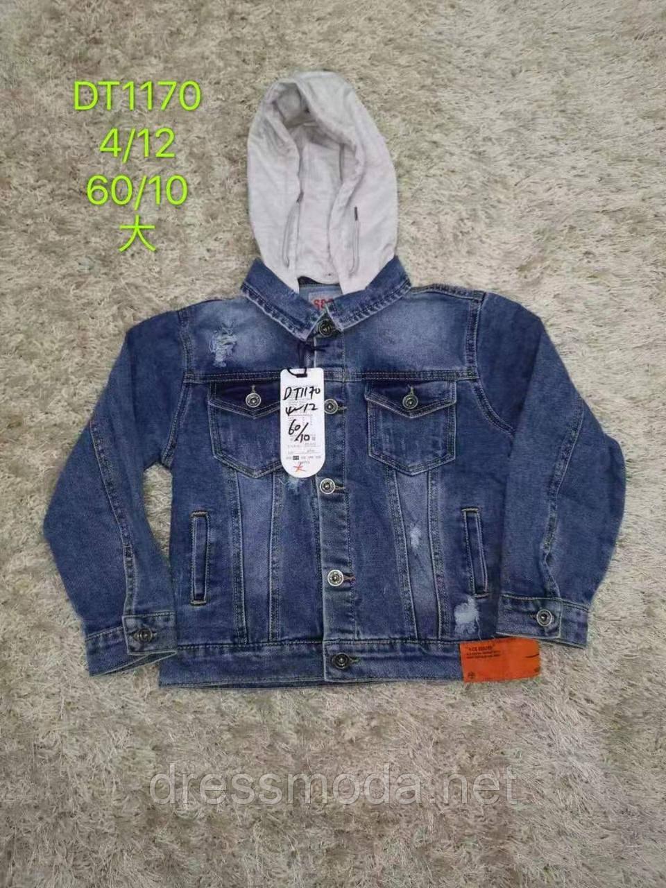 Курточка джинсовая для мальчиков S&D 4-12 лет