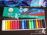 Набор акриловых красок YRE 18 шт (6мл)