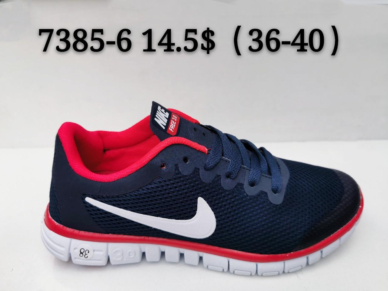 Кросівки підліток Nike Free 3.0 оптом (36-41)