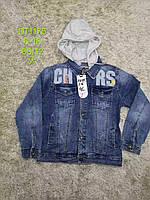 Курточка джинсовая для мальчиков S&D 6-16 лет