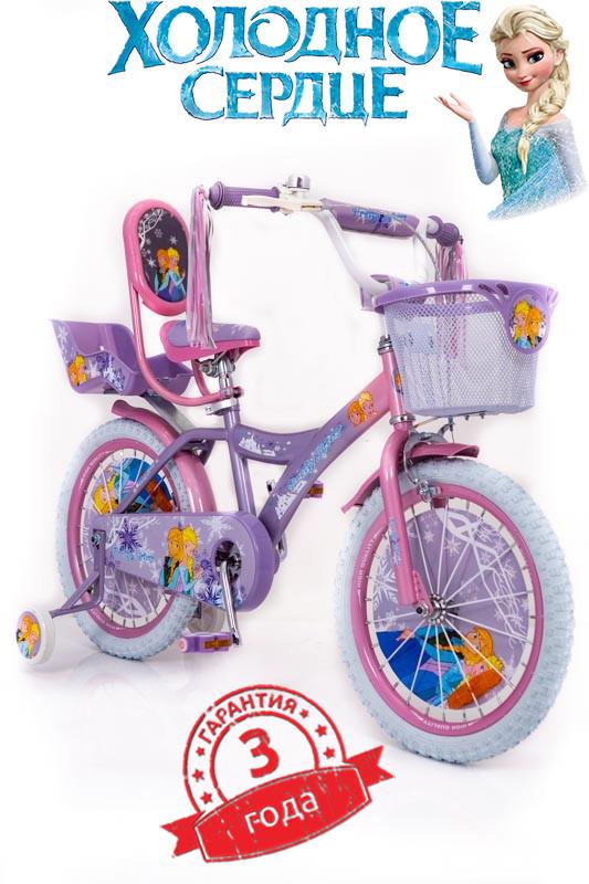 """Детский Велосипед 18"""" ICE FROZEN(Холодное Сердце, Ельза)"""