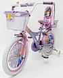 """Детский Велосипед 18"""" ICE FROZEN(Холодное Сердце, Ельза), фото 5"""