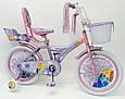 """Детский Велосипед 18"""" ICE FROZEN(Холодное Сердце, Ельза), фото 8"""