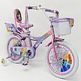 """Детский Велосипед 18"""" ICE FROZEN(Холодное Сердце, Ельза), фото 7"""