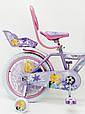 """Детский Велосипед 18"""" ICE FROZEN(Холодное Сердце, Ельза), фото 6"""