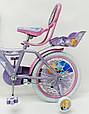"""Детский Велосипед 18"""" ICE FROZEN(Холодное Сердце, Ельза), фото 10"""
