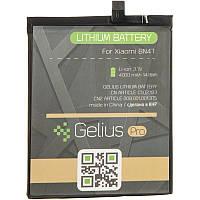 Аккумулятор Gelius Pro Xiaomi BN47, Mi A2 Lite