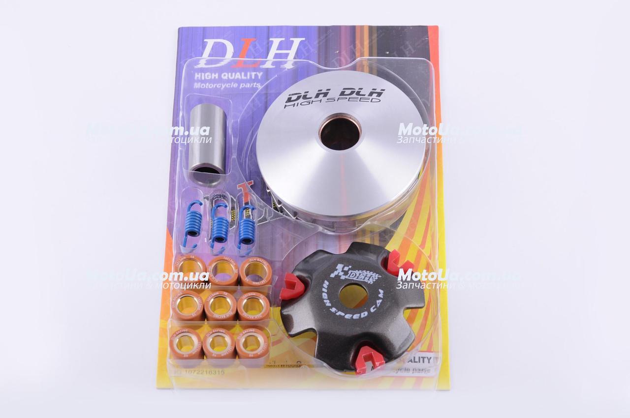 Вариатор передний Honda DIO AF-27 (тюнинг) (ролики латунь 9шт, палец, пр. сцепления) DLH