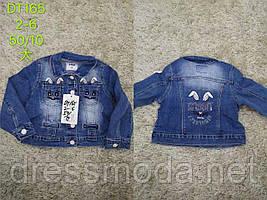 Курточка джинсовая для девочек  S&D 2-6 лет