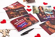 Чековая книжка страстных желаний (18+), фото 2