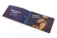 Чековая книжка страстных желаний (18+), фото 3