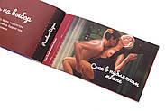 Чековая книжка страстных желаний (18+), фото 7